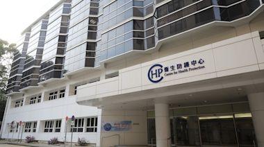 上水惠州幼稚園(分校)爆上呼吸道感染 渉20名學童