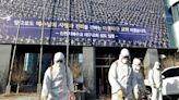 【武漢肺炎】南韓確診飆至2337例 負壓病房僅1000間恐成湖北2.0