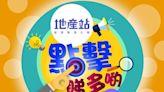 康怡花園3房│594呎│叫價1,130萬元 - 香港經濟日報 - 地產站 - 睇片揀筍盤