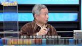 名家論壇》李兆立/楊志良懂裝不懂