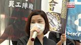 民主派初選案被告余慧明獲准保釋 - RTHK