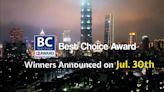 2021 COMPUTEX 官方獎項BC Award得獎產品、InnoVEX Pitch競賽決賽暨頒獎典禮 將於7月30日以線上首播方式對外亮相