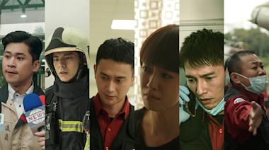 《火神的眼淚》熱血劇情圈粉 TOP 3人氣角色是他們 | 娛樂 | NOWnews今日新聞