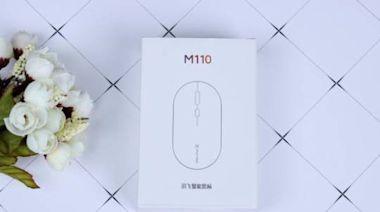 訊飛M110,一款可以讓你拋棄鍵盤的語音滑鼠