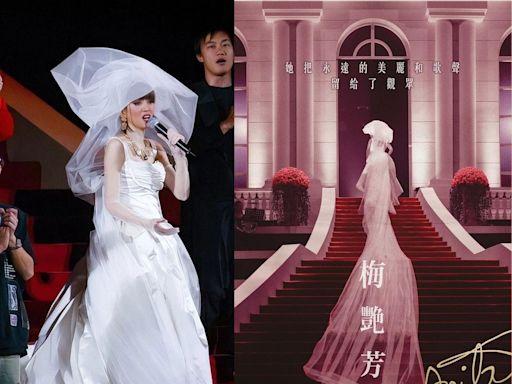 《梅艷芳》傳奇一生再現!40歲披婚紗告別 遺憾「沒有自己的婚禮」