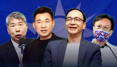 社論》國民黨要靠基層了 - 自由評論網