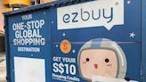 用跨境代購模式做到新加坡第三大電商的Ezbuy,為何陷入困境?