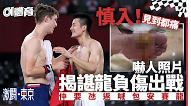 東京奧運︱諶龍祝賀安賽龍盡顯風度 隻字不提腳掌大水泡影響發揮