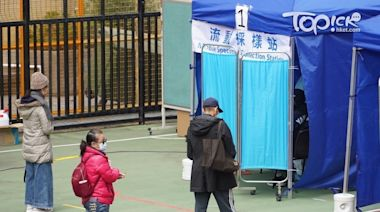 【強制檢測】紅磡崇字大廈崇愛樓14人違反強檢公告 有關人士再被發強檢令或罰款5,000元 - 香港經濟日報 - TOPick - 新聞 - 社會