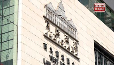 民主派初選案 大部分被告所涉案件11月29日再提訊 - RTHK