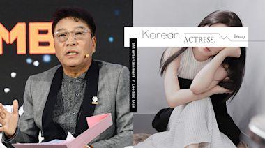 貴為韓國一線女星的「她」,竟曾因「太老」被 SM 老闆李秀滿嫌棄 ‧ A Day Magazine
