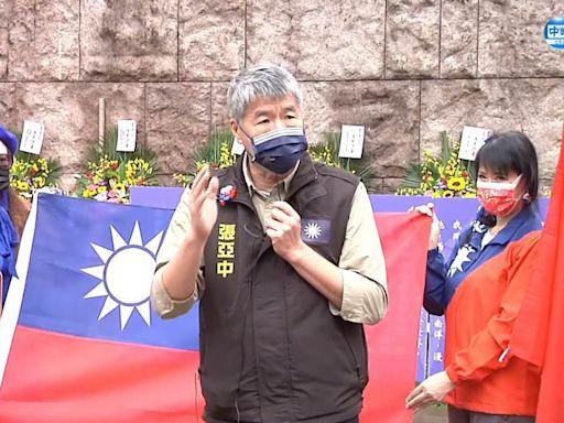 張亞中喊「台灣光復不能忘」 毛嘉慶結束化療出院嘆:剩我們在紀念