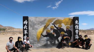 紐約海外香港人組織獅山冰室 談香港人權惡化