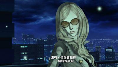 《英雄不再 1+2》合集實體盒裝中文版公開原創 PV