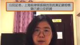 無國界記者等NGO發表連署 要求中國釋放公民記者張展
