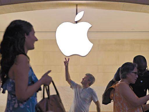 Apple傳發債籌507億 料回購派息 - 東方日報