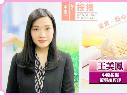 王美鳳:銀行如何放寬花紅及自僱人士的收入計法?