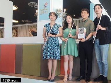 【第六屆國際長笛藝術節-長笛無極限】 前進高雄
