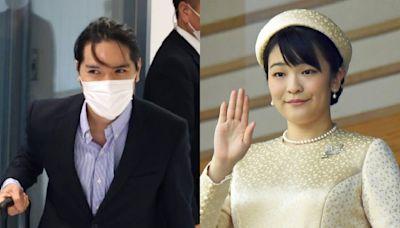 日本真子公主堅持下嫁「渣男、海王子」!未婚夫醜聞連環爆,公主為愛患病、不惜放棄皇室身分