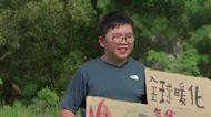 Meet the 11-year-old Hong Kong climate activist