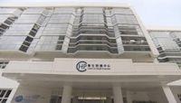 本港增3宗新冠病毒輸入確診 均曾在港接種兩劑復必泰