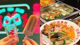 師園鹽酥雞、台菜Buffet吃到飽!台北新開幕「欣葉俱樂部」平日午餐380元 - 玩咖Playing - 自由電子報