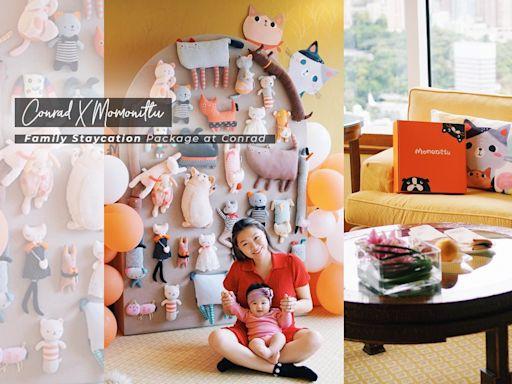 暑假來了!體驗專為兒童而設的親子Staycation,與孩子創造美好的回憶! | Zoe_Normalchic-後起之秀