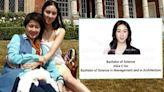 麻省理工雙學位畢業 將赴清華讀碩士 22歲超欣叻過猷君 成何家最強尖子 | 蘋果日報