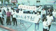 """""""解封孤兒"""" 八大行業上街頭捍衛工作權"""