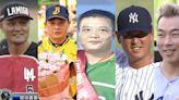 【6月13日 中華職棒歷史上的今天】:充滿生涯里程碑與衝突的一天! - 中職 - 棒球 | 運動視界 Sports Vision