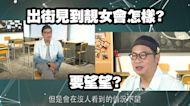 【娛樂訪談】不能做嘅工作?鄭子誠:我嘅國語好差