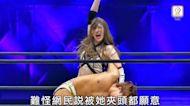 寫真模踩過界︱日本最美摔角手 靚樣激似林志玲