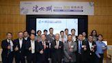 潘文淵文教基金會頒獎表揚10位傑出研究者 | 科技 | 20200709 | 即時新聞