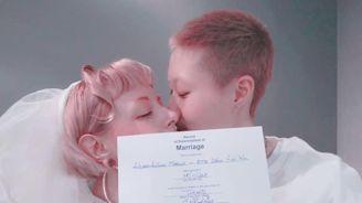 【小哈利豔照掀家變6】小龍女出櫃秀結婚證書 不到半年就鬧婚變