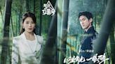 【我是女演員】除劉濤外8位導師全是男性 網友鬧爆:要選妃嗎?