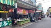 疫情衝擊 屏東縣7月份平均工資微降