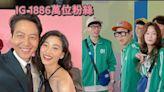 RM惡搞《魷魚遊戲》變《八爪魚》 鄭浩妍呼籲粉絲小心假賬戶