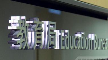 教育局指教師流失率維持穩定 教師或基於不同原因離職 | 香港電台