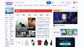 娛樂搜尋人氣榜︳網民仲估緊邊個被捕「24歲男藝人」蟬聯娛樂熱搜冠軍