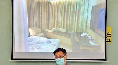 疑假陽執房已出院 衛署昨列確診 酒店住客仍在檢疫 轟溝通亂