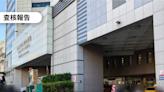 【部分錯誤】網傳「CDC公布的最後六例家庭感染要注意的地區是新店的慈濟醫院...案例32的外勞在雙和醫院....臺北市立聯合醫院..現不准進入」?