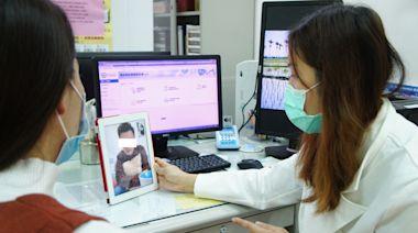 防疫不敢去醫院怎麼辦?視訊診療助民眾在家看診