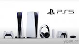 Sony PlayStation 5 終於正式亮相!快來看首發遊戲清單
