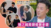 林峯上大陸節目公開註冊短片 為老婆戴婚戒搞錯左右手 | 蘋果日報