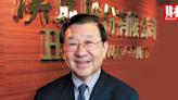 一場音樂會,看見台灣創業家軟實力!漢鼎亞太徐大麟和他背後的挺台矽谷幫 - 財訊雙週刊