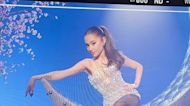 Ariana Grande's Crescent Moon Bustier Is Out of This World