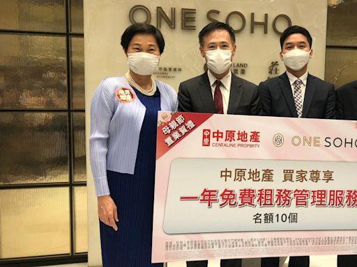 旺角ONE SOHO次輪明日截票兼開賣 剛售出1伙呎價達2.6萬元 - 香港經濟日報 - 地產站 - 新盤消息 - 新盤新聞