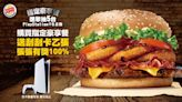 台灣漢堡王今起推出點豪享餐送刮刮樂活動,PS5 有機會跟著你回家