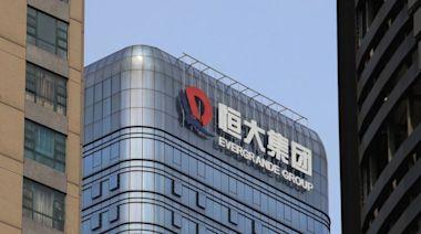 中國恆大負債 恐影響習連任之路