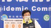 指揮中心記者會官員臉上有亮點!台灣黑熊+0口罩預告好消息